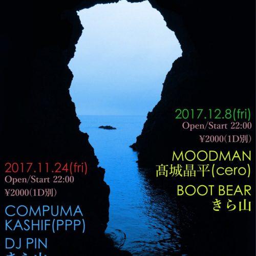 11/24 Guitar DJ @ 美栄橋on(沖縄)